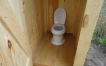 Туалет на улице